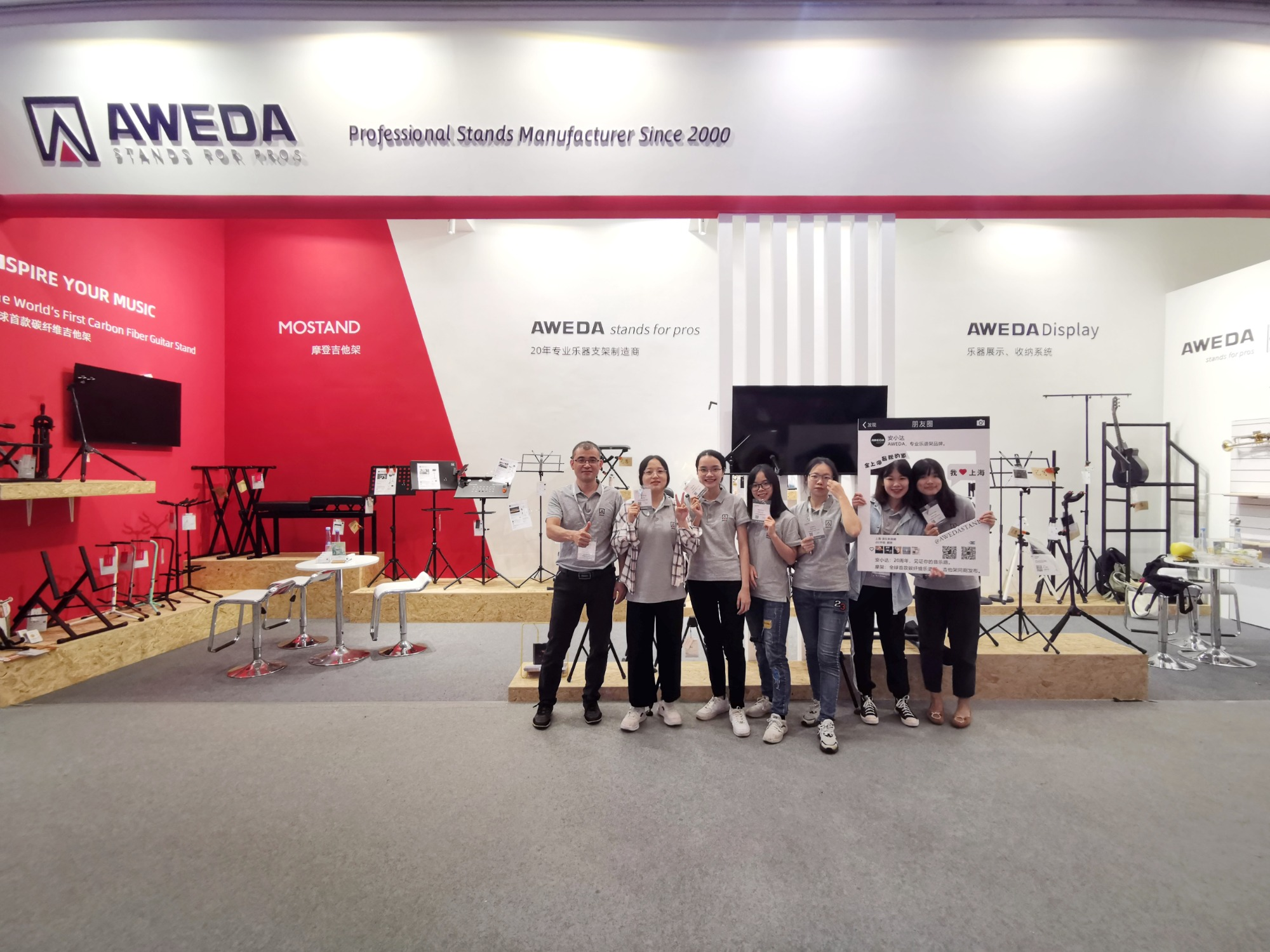 AWEDA at Music China 2019