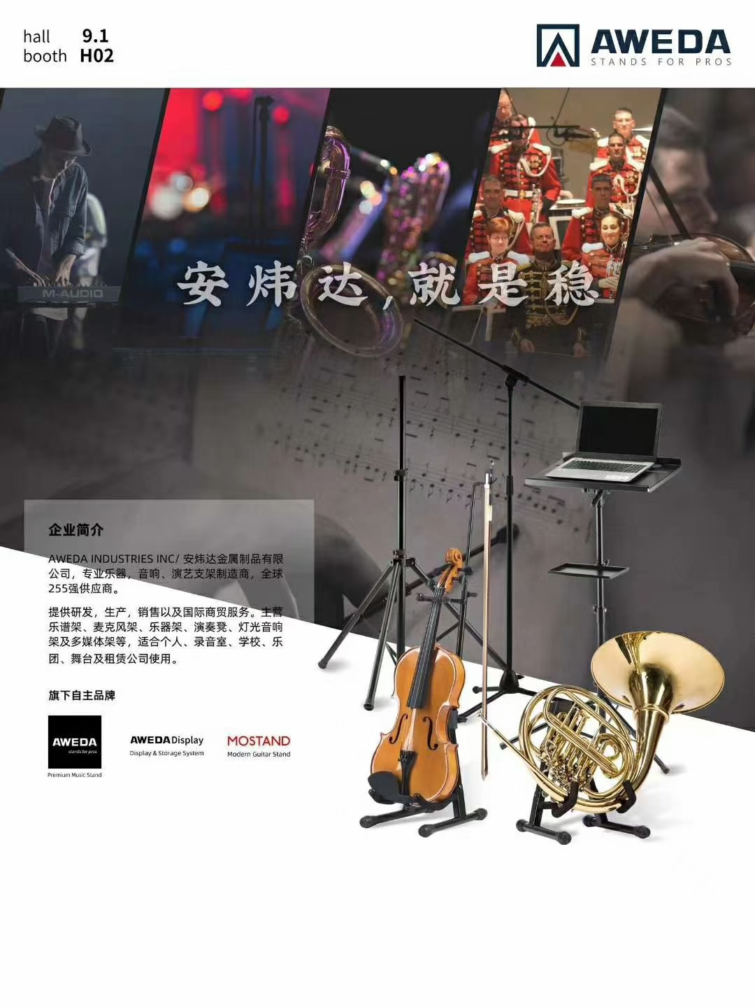 Renewal of Music Industry - 2020 Music Guangzhou Shows Vitality of Chinese Music Industry.
