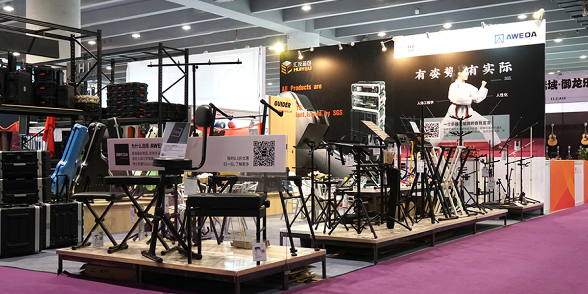AWEDA at Prolight+sound Guangzhou 2019